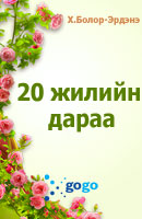 f2b94396-1640-4681-94d9-6a4b55f503bf